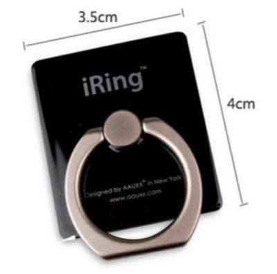 iRing (12)