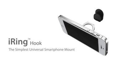 iRing-hook (12)